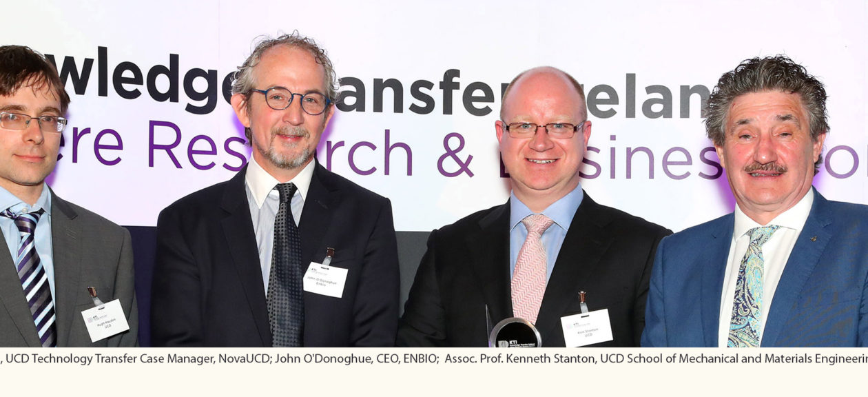"""Knowledge Transfer Ireland Awards 2018 – UCD and ENBIO Secure the """"Collaborative Research"""" Award"""